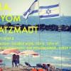 new yom ha'atzmaut flyer (1)