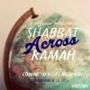 shabbat across ramah 2015 updated 2