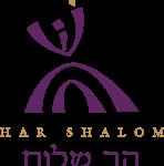 Congregation Har Shalom