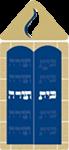 Bet Torah, Mount Kisco