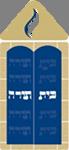 Children's Shabbat Morning Tefillah Leader