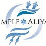 Temple Aliyah